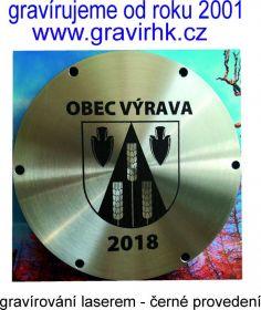 Laserové gravírování do nerezového polotovaru, výrobní štítky, přístrojové štítky, výroba výrobních štítků, výroba kovových štíků